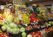 Контроль качества продовольствия в России